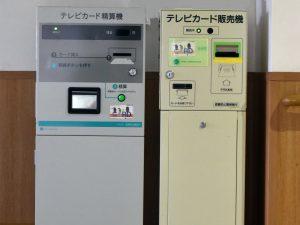 TV_card